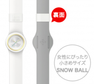 AIGHT-M38 : ●SNOW BALL(白)