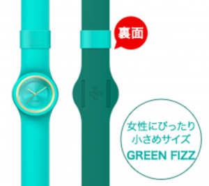 AIGHT-M38 : ●GREEN FIZZ(緑)