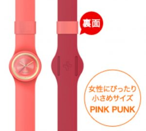 AIGHT-M38 : ●PUNK PINK(ピンク)